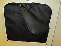Чехол - сумка для транспортировки и хранения одежды 115*60 см