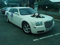 Автомобиль для свадьбы Мариуполь, заказ авто межгород