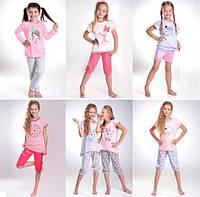 Детские пижамы из какой ткани стоит покупать?