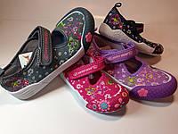 Обувь для детей А9231 (30-35)