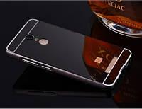 Чехол накладка бампер зеркальный Mirro-like для Xiaomi Redmi Note 3 Pro черный