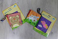 Мягкая книжка шуршалка Мишка 6 месяцев +