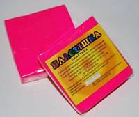 Полимерная глина Пластишка, №0206 розовый флуоресцентный, 75 г