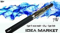 Электронная сигарета E-Turbo (1100мАч. EGO+CE4) Много вкуса и пара