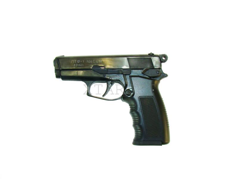 Как Переделать Пистолет Флобера Под Мелкашку