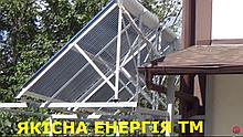 Монтаж вакуумных коллекторов на 500л. киевская область