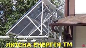 Монтаж вакуумных коллекторов на 500л. киевская область  1