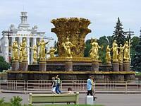 Опубликован рейтинг самых удивительных фонтанов мира