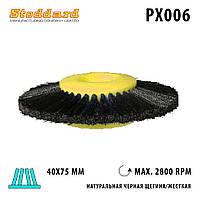 Щетка для шлифмотора конусная 4 ряда, PХ006, 40х75мм, натуральная черная щетина ,жесткая,Stoddard ( Стоддард)