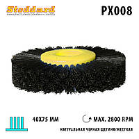 Щетка для шлифмотора прямая 4-х рядная PХ008, 40х75мм, натуральная черная щетина ,жесткая,Stoddard ( Стоддард)