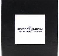 Коробка подарочная для часов Ulysse Nardin