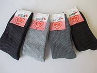 Теплые шерстяные носки для женщин