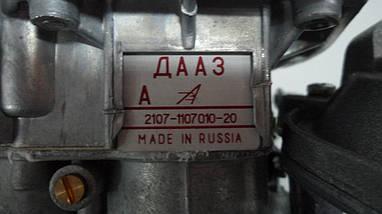 КАРБЮРАТОР ВАЗ 2107 ДААЗ (1,5л :1,6л), фото 3
