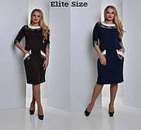 Нарядное платье с белыми вставками в больших размерах f-6151034