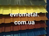 Европейякий метал по приемлемым ценам