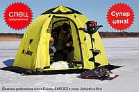 Палатка для зимней рыбалки Holiday Easy Ice 6 210х245х155см
