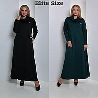 Длинное свободное платье (батальных размеров) h-6151036