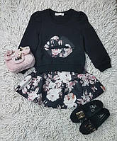 Костюмы свитшоты юбки