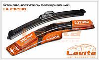 Щетка дворника стеклоочистителя бескаркасный Lavita 380 ММ