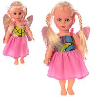 Кукла 128V-3V HN