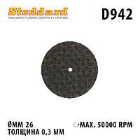 Армированные стекловолокном отрезные диски D942, 0,3 x 26 мм, Stoddard ( Стоддард)