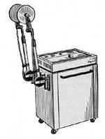 Аппарат ЭКРАН-2 (УВЧ-350)