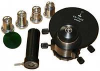 Устройство КФ-4 фазово-контрастное