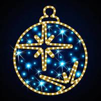 Светодиодная конструкция Шар со звездами LUMIERE 0.6*0.68м
