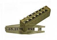 Трафареты  РТЦ-2 маркировочные для рентгенограмм (комплект)