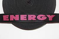 ТР 40мм с логотипом (50м) черный+малина , фото 1