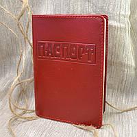Кожаная обложка на паспорт O-07