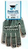Перчатки трикотажные с ПВХ покрытием  для садовых работ. № 105 белые