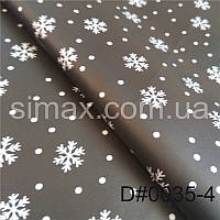 Плащевка Принтованная, плащёвка с рисунком, курточная ткань принт, ткань плащевая с рисунком