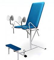 Кресло гинекологическое КГ-1МЕ (Завет)