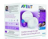 Прокладки Avent для груди ночные 20шт SCF253/20