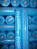 Агроволокно Premium-Agro 30 г/м² (8.5*100м)