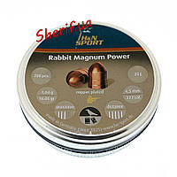 Пули для пневматического оружия H&N Rabbit Magnum Power 2 1.04g 200шт. 4410