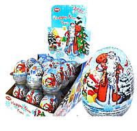 Шоколадное яйцо З Новим Роком! ARAS 24 шт