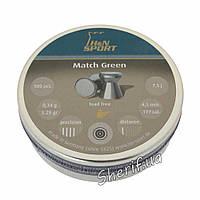 Пули H&N Match Green 0.34g 500шт.
