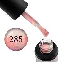 Гель-лак для ногтей Наоми 6ml Naomi Gel Polish 285