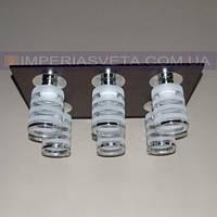 Люстра припотолочная IMPERIA шестиламповая LUX-462410