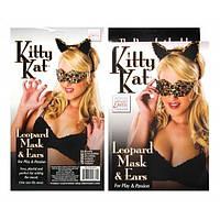 РАСПРОДАЖА! Набор леопардовый Kitty Kat