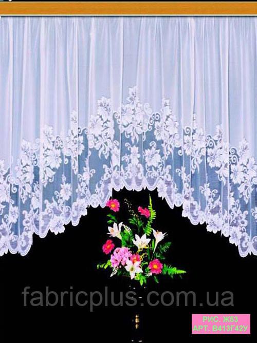 Комплект кухонный Арка В413 Г42-У 165х410 - Fabric Plus   в Днепропетровской области