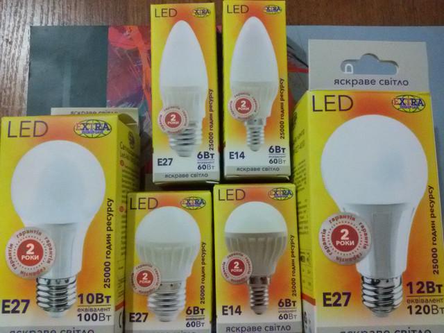 Лампочки светодиодные ,энергосберегающие,led (лед)