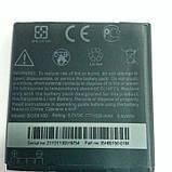 HTC BA S560 BG58100 1520mAh Sensation аккумулятор батарея, фото 2