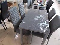 Стол стеклянный Damar 80x60 Серый
