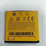 HTC T5555 HD mini A6366 Liberty A6380 Aria A6380 Gratia BB92100 акумулятор батарея, фото 2