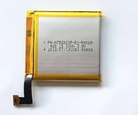 Аккумулятор Батарея Blaсkview BV6000