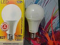 LED EXTRA A65-12W-E27-4000 лампа светодиодная 12 Вт
