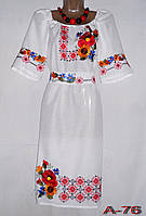 Вышитое праздничное женское платье.